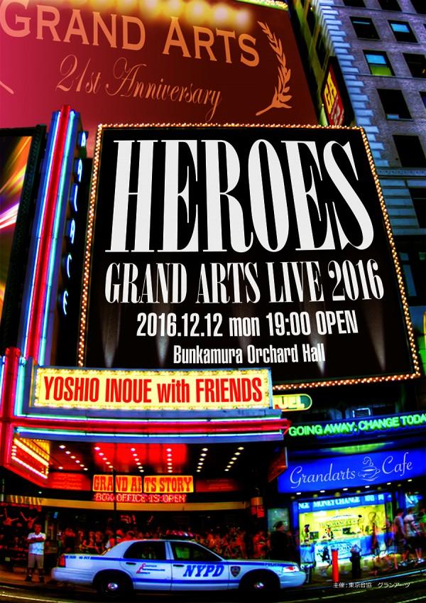 HEROES_GA_LIVE16_omote_0913